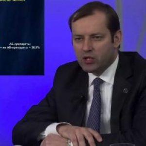 Доклад директора НИИ антимикробной химиотерапии Р.С. Козлова