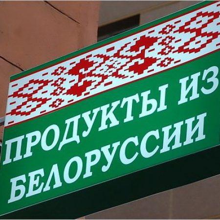 О мерах Россельхознадзора в отношении белорусских предприятий-поставщиков животноводческой продукции