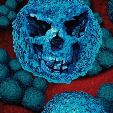 Выявлена структура белка, ответственного за устойчивость к антибиотикам