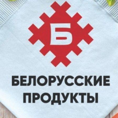 Россельхознадзор снова выявил антибиотики в белорусских продуктах