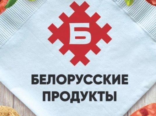 россельхознадзор antibiotest_184
