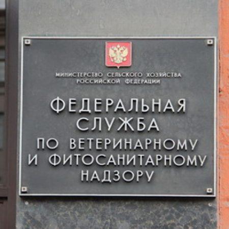 Россельхознадзор нашел нарушения у девяти белорусских предприятий