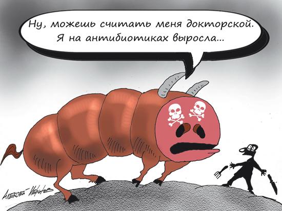 В России собрались ограничить применение антибиотиков